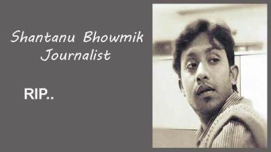 Photo of Tripura: Jounalist killed while covering IPFT-TRUGP Clash