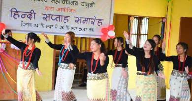 Yachuli Government College celebrates Hindi Saptah