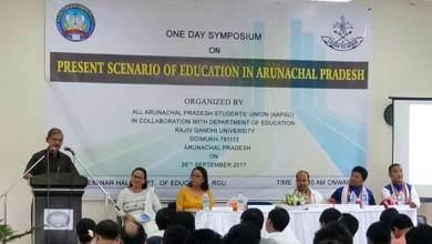 Photo of AAPSU organises symposium on 'Present Scenario of Education in Arunachal Pradesh'