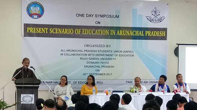 AAPSU in collaboration with Department of Education, RGU conducted a one day symposium on 'Present Scenario of Education in Arunachal Pradesh'