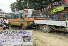 Photo of Itanagar: One student dies, one Injured in a road accident