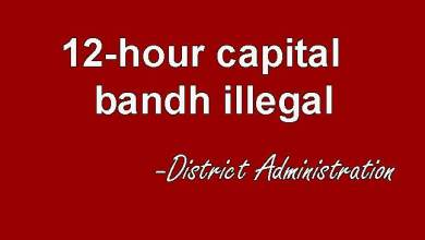 Photo of Administration declared 12-hour capital bandh illegal