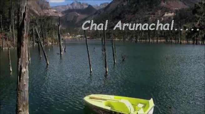 """""""Chal Arunachal""""....Anu Malik dedicates this song to Kiren Rijiju"""