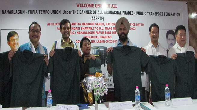 Itanagar: Now Auto drivers of Capital Complex will wear Uniform