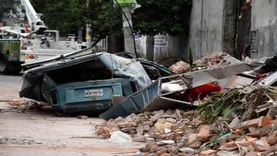 Photo of Strongest earthquake to hitMexico, kills 61