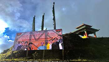 Tawang- Fifth BJP State Executive Meeting begins