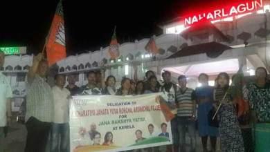 "Photo of BJYM team left for Kerala to attend ""Jan suraksha Padyatra"""