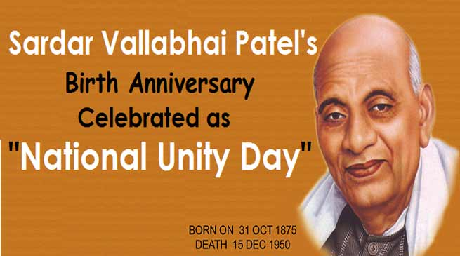 Pema Khandu Conveys his greetings on National Unity Day