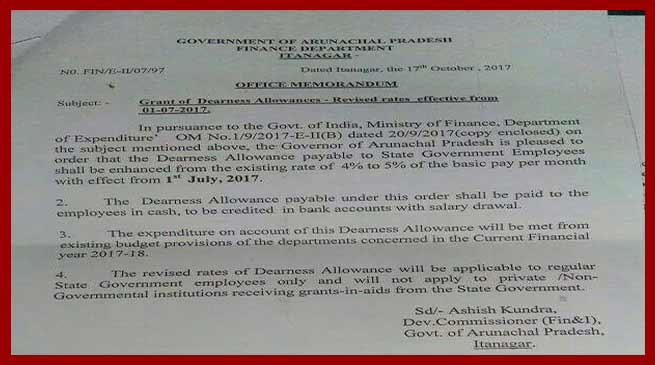 DA for Arunachal Government Employees increases from 4 to 5%