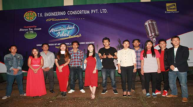 Arunachal Idol Singing Talent Hunt 2017 concludes