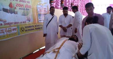 100 units of blood collected on the birth anniversary of Sant Pravar Vigyandeo Ji Maharaj