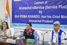 Photo of Khandu Launches Arunachal eService, one step towards Digital Arunachal