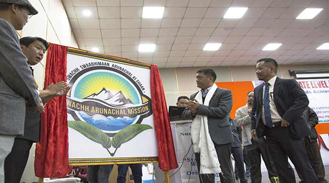 Make Arunachal Open Defecation Free by December 31, 20017- Pema Khandu