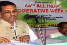 Photo of Week-long celebration of 64th All India Cooperative Week concludes
