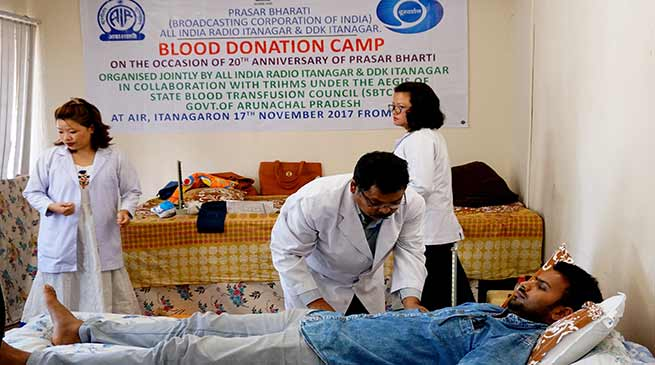 All India Radio Itanagar and DDK Itanagar have jointly organised a Blood Donation Camp at the office premises of AIR Itanagar on 17th November 2017