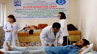 All India Radio Itanagar and DDK Itanagar have jointly organised a Blood Donation Camp at the office premises of AIR Itanagar on 17th November 2017