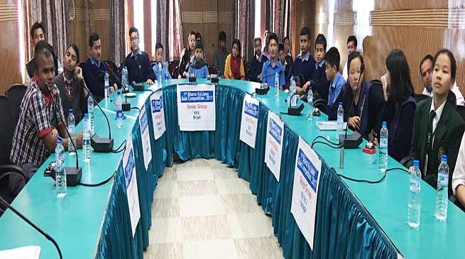 Bharat Vikas Parisad organises Bharat Ko Jano Quiz Competition 2017