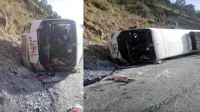 Photo of APST Bus Skids near Rupa, 1 dead 15 injured