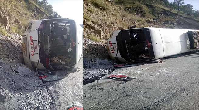 APST Bus Skids near Rupa, 1 dead 15 injured