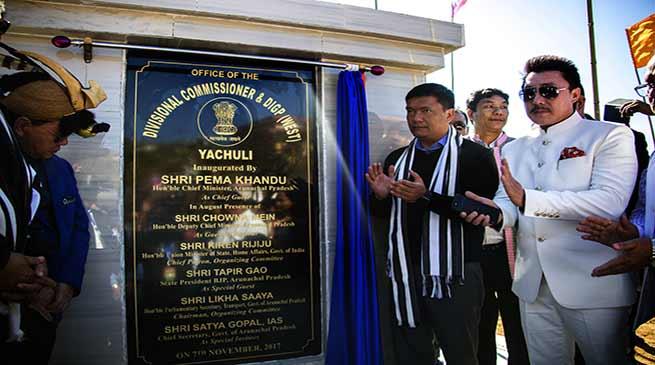 Khandu Inaugurates Divisional Commissioner (West) headquarters at Yachuli