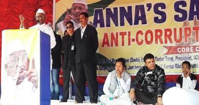 Anna Hazare demands implement of lokayukta and Lokpal in Arunachal