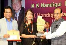 Photo of Anshu Jamsenpa conferred KK Handiqui National Fellowship Award