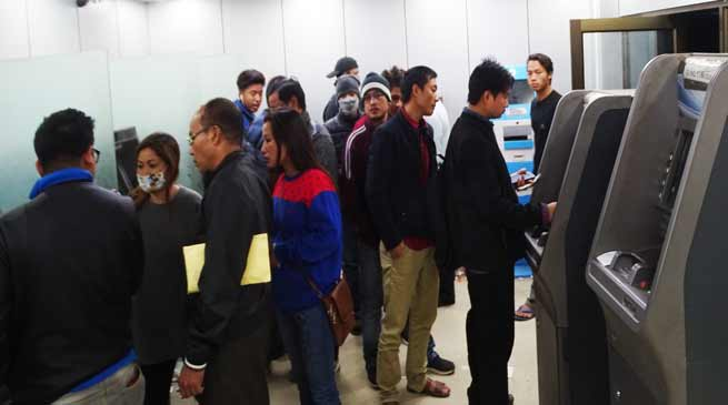 Arunachal- Banks are running short of cash in Itanagar
