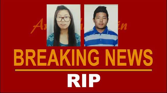 Two Arunachali Students dies in a road accident in Dehradun