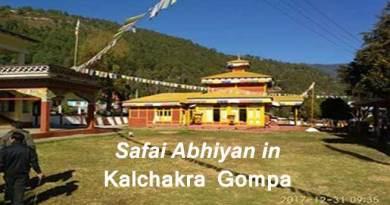 Arunachal: Safai Abhiyan in Kalachakra Gompa of Dirang