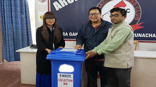 Itanagar; e-waste collection facility in Arunachal Press Club
