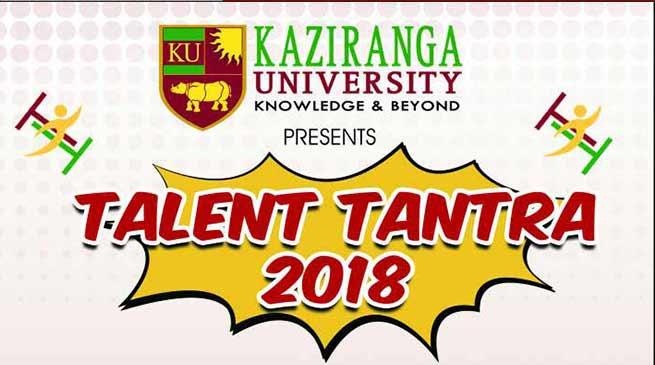 Assam- Kaziranga University will celebrate Talent Tantra