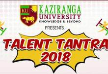 Photo of Assam- Kaziranga University will celebrate the fourth edition of Talent Tantra