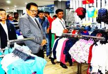"Photo of Chowna Mein inaugurates fashion retail outlet ""Inmark"""