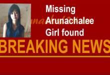 Missing Arunachalee girl Jentila Bellai found in Noida
