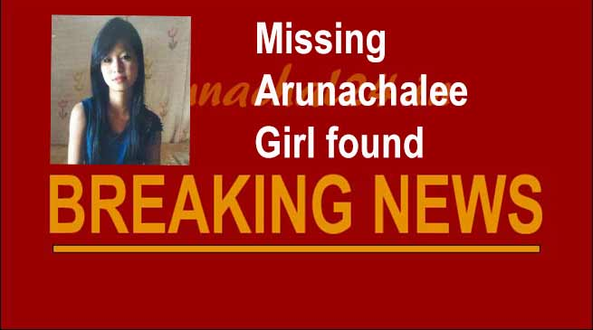 Missing Arunachalee girl Jentila Bellai found in Noida