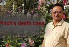 Photo of Pinch's death case- APPDSU demand speedy investigation by SIT