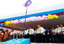 Photo of Arunachal:  ANSU observed 36 foundation day