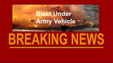 Photo of Arunachal: Insurgents trigger blast under army vehicles, no casualty