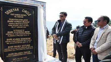 Photo of Arunachal; Rijiju lays foundation stone of Debeyar Circle