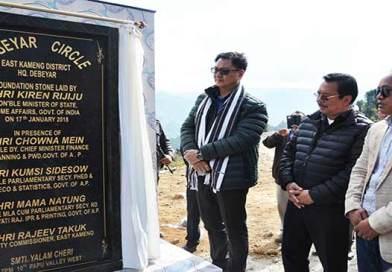 Arunachal; Rijiju lays foundation stone of Debeyar Circle