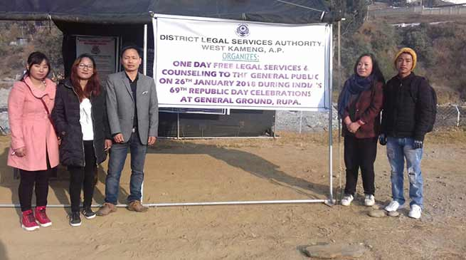 Arunachal: WKDLSA organised legal service awareness and counselling