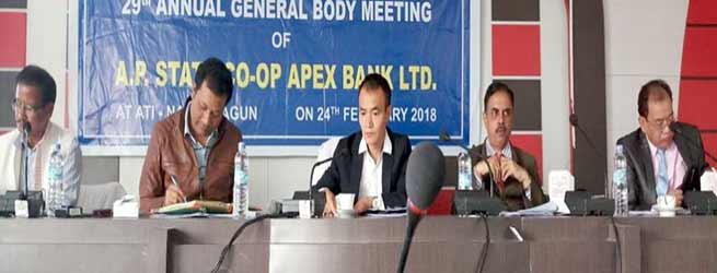 Arunachal: NABARD provides Mobile ATM Vans to Apex Bank