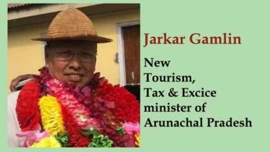 Photo of Arunachal:-Jarkar Gamlin gets Tourism, Tax and Excise portfolio