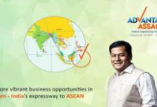 Advantage Assam:  PM Modi will inaugurate the investors' summit on Saturday