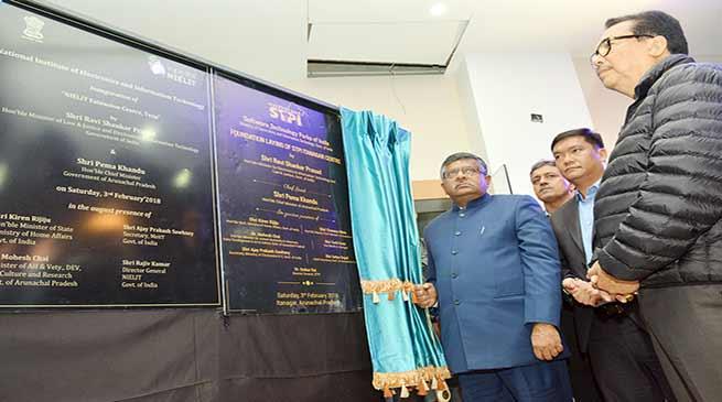 Arunachal: In the land of the rising sun, digital darkness has no place says Ravi Shankar Prasad