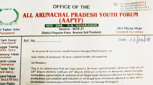 Arunachal:  AAPYF differ 36 hours proposed capital bandh
