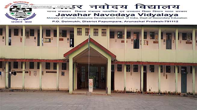 Arunachal : JNV Doimukh suspends 9 students on ragging charges