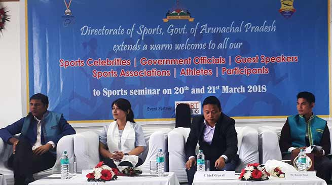 Arunachal : Seminar on sports development and activities begins