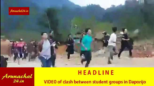 Arunachal : VIDEO of clash between student groups in Daporijo goes Viral