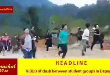 Photo of Arunachal : VIDEO of clash between student groups in Daporijo goes Viral